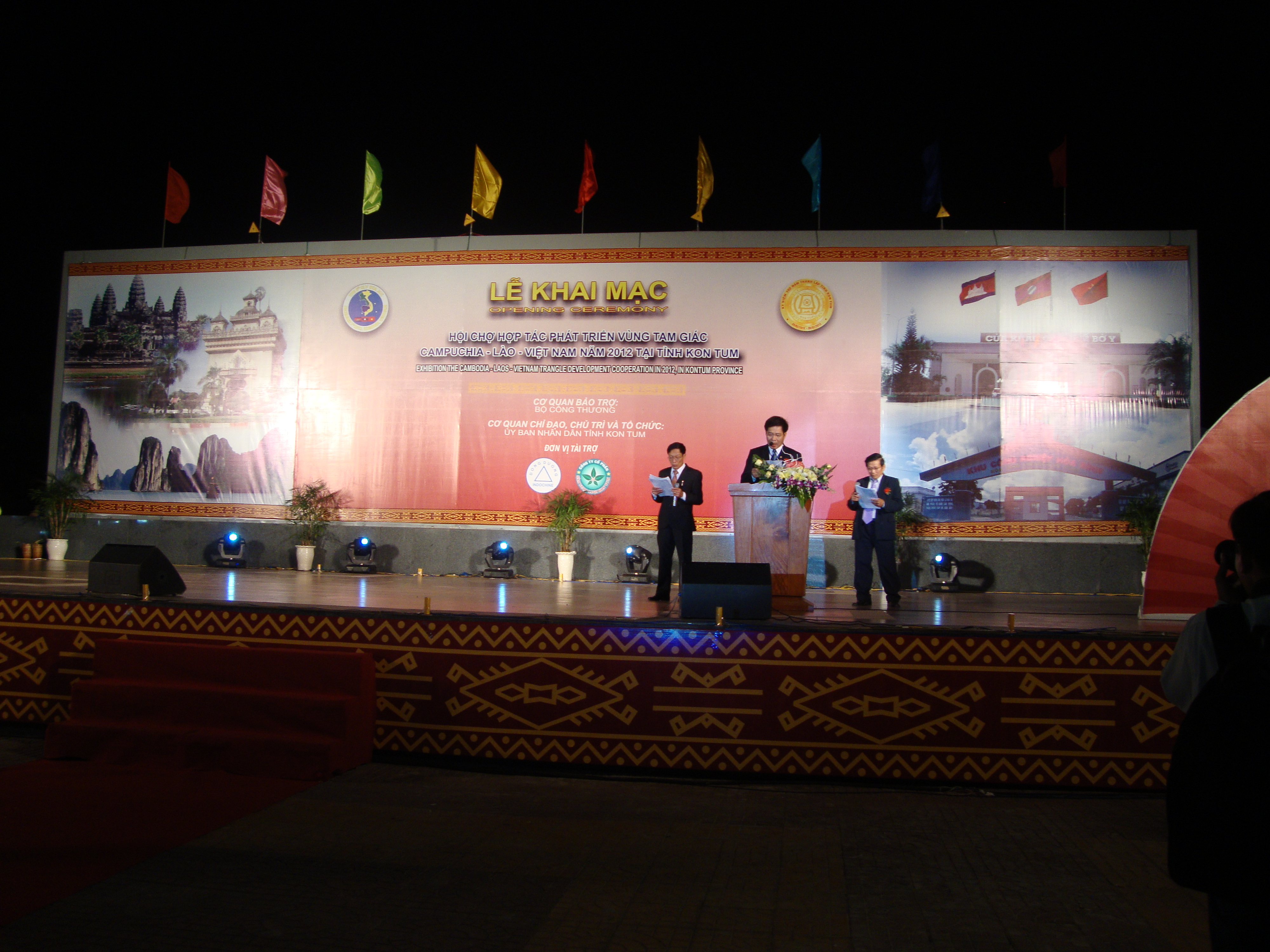 THE CAMBODIA - LAOS - VIETNAM TRIANGLE DEVELOPMENT COOPERATION EXHIBITION - FAIR IN KON TUM - 2012